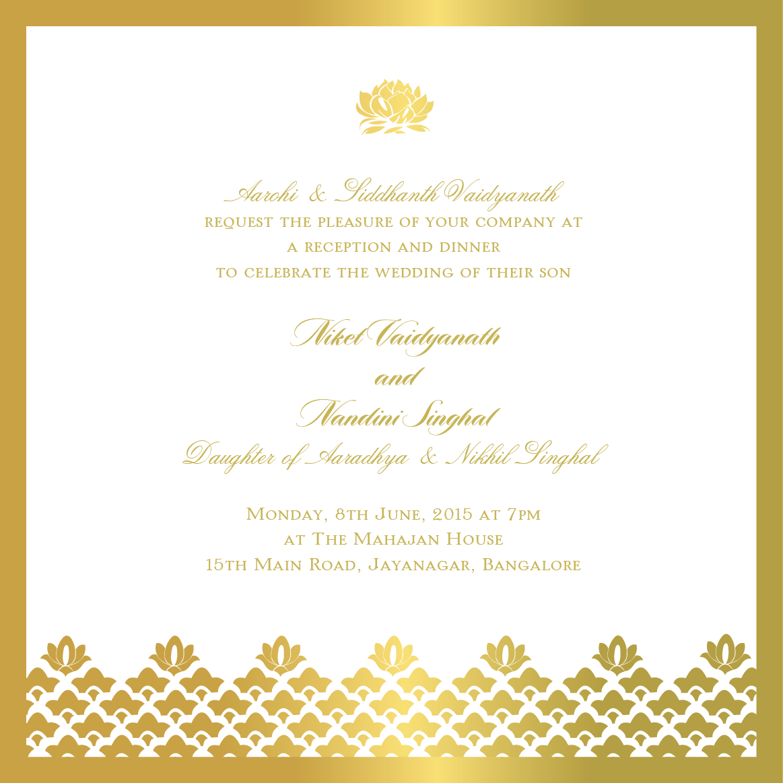 Wedding Invitations Indian Rezilta Zimaz Pour Indian Wedding